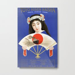 Japanese Vintage Poster Metal Print