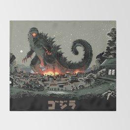 Godzilla - Gray Edition Decke