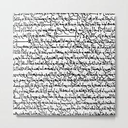 Ancient Arabic Metal Print