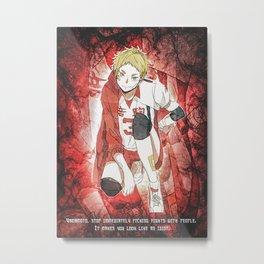Anime Haikyu Metal Print