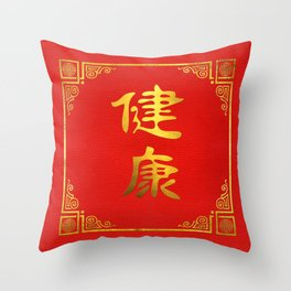 Golden Health Feng Shui Symbol on Faux Leather Throw Pillow