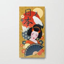 Geisha Girl - Gift for girlfriend, wife, lover Metal Print