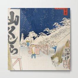 Bikuni bridge in snow Metal Print