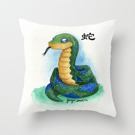 Chinese Zodiac Year of the Snake Throw Pillow
