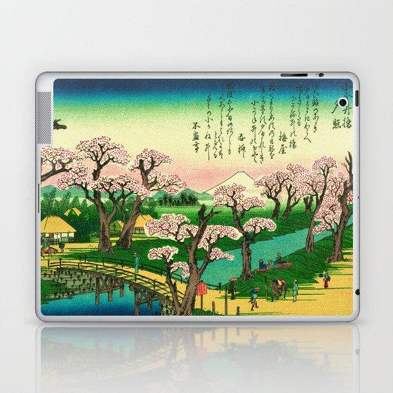 Evening Glow at Koganei Bridge Laptop & iPad Skin