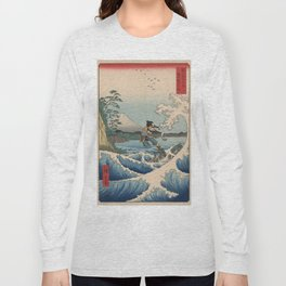 Suruga satta no kaijō Korra Long Sleeve T-shirt