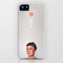 Ichigo Ichie iPhone Case