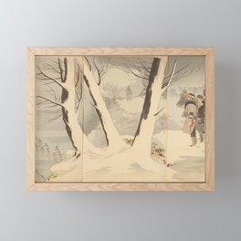 Beisaku Taguchi - Illustration of the Invasion of China (1895) Framed Mini Art Print