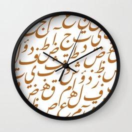 Golden Arabic Letters Wall Clock