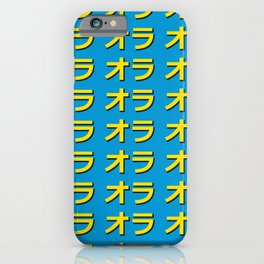 オラオラオラ JoJo's Bizarre Adventure  ORA ORA ORA Pattern iPhone Case