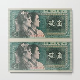 2 yuan chinese banknote collage Metal Print