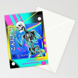 CMYK - DTH Stationery Cards