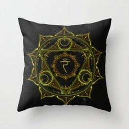 Solar Plexus Mandala Throw Pillow