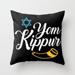 Yom Kippur Throw Pillow