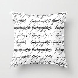 Elvish Throw Pillow