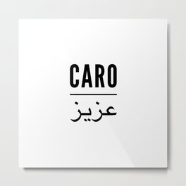 Love | Arabia Arabic Arab Gifts Metal Print
