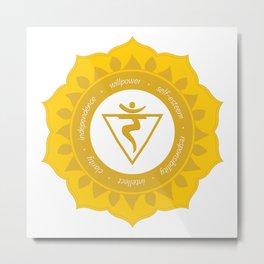Solar Plexus Chakra #53 Metal Print