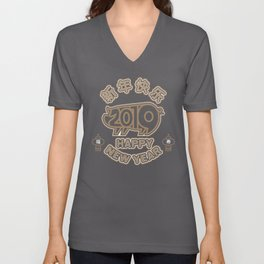 2019 YEAR OF THE PIG Unisex V-Neck