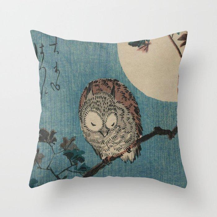 Vintage Japanese Owl Throw Pillow