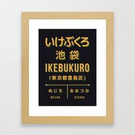 Vintage Japan Train Station Sign - Ikebukuro Tokyo Black Framed Art Print