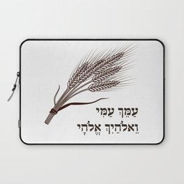 Book of Ruth Hebrew Quote - for the Shavuot Holiday Laptop Sleeve