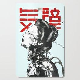 Vaporwave Japanese Cyberpunk Urban Cutting Board