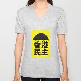 Umbrella Revolution: Democracy for Hong Kong Unisex V-Neck