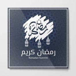 Brush Strokes of Ramadan Kareem in Arabic Calligraphy with Lantern Elements on The Geometry Metal Print