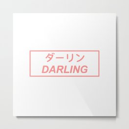 DARLING Japanese! Metal Print