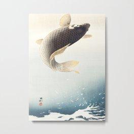 A leaping Carp - Japanese vintage woodblock print art Metal Print