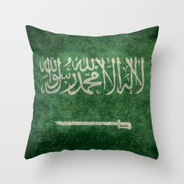 Flag of  Kingdom of Saudi Arabia - Vintage version Throw Pillow