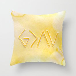 God Is Greater - YELLOW Throw Pillow