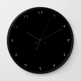 Arabic wall clock Wall Clock