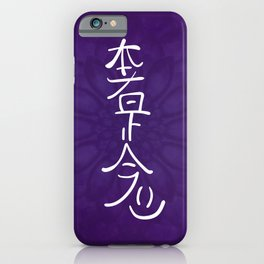 Reiki Hon Sha Ze Sho Nen in purple lotus iPhone Case
