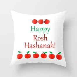 Rosh Hashanah or Jewish Near year greetings with fruit harvests Throw Pillow