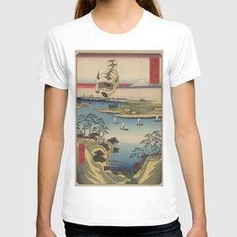 Kōnodai tonegawa Appa T-shirt