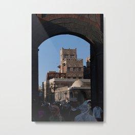 Sanaa Gate Metal Print