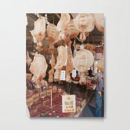 Hanging. Metal Print