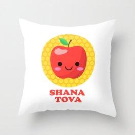 Rosh Hashanah  Throw Pillow