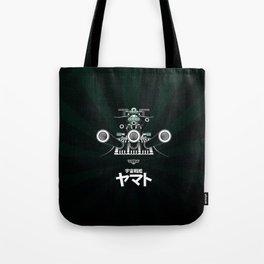 053 Yamato Tote Bag