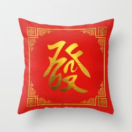 Golden Prosperity Feng Shui Symbol on Faux Leather Throw Pillow