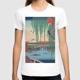Mount Fuji from Yatsumi Bridge Ukiyo-e Japanese Art T-shirt