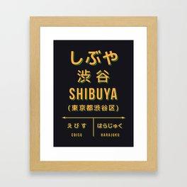 Vintage Japan Train Station Sign - Shibuya Tokyo Black Framed Art Print