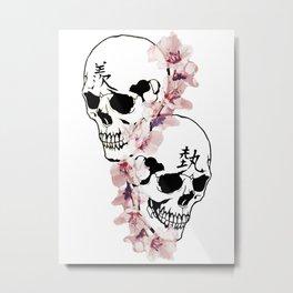 """Envy Art"" Metal Print"