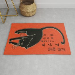 Vintage Art Deco Japanese Black Cat Rug