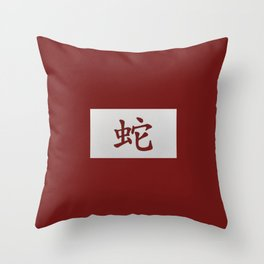 Chinese zodiac sign Snake red Throw Pillow