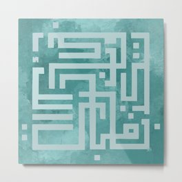 Then which of the favors of your Lord will you deny? Kufic Arabic script  Metal Print