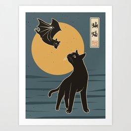 The Cat with Batty Art Print